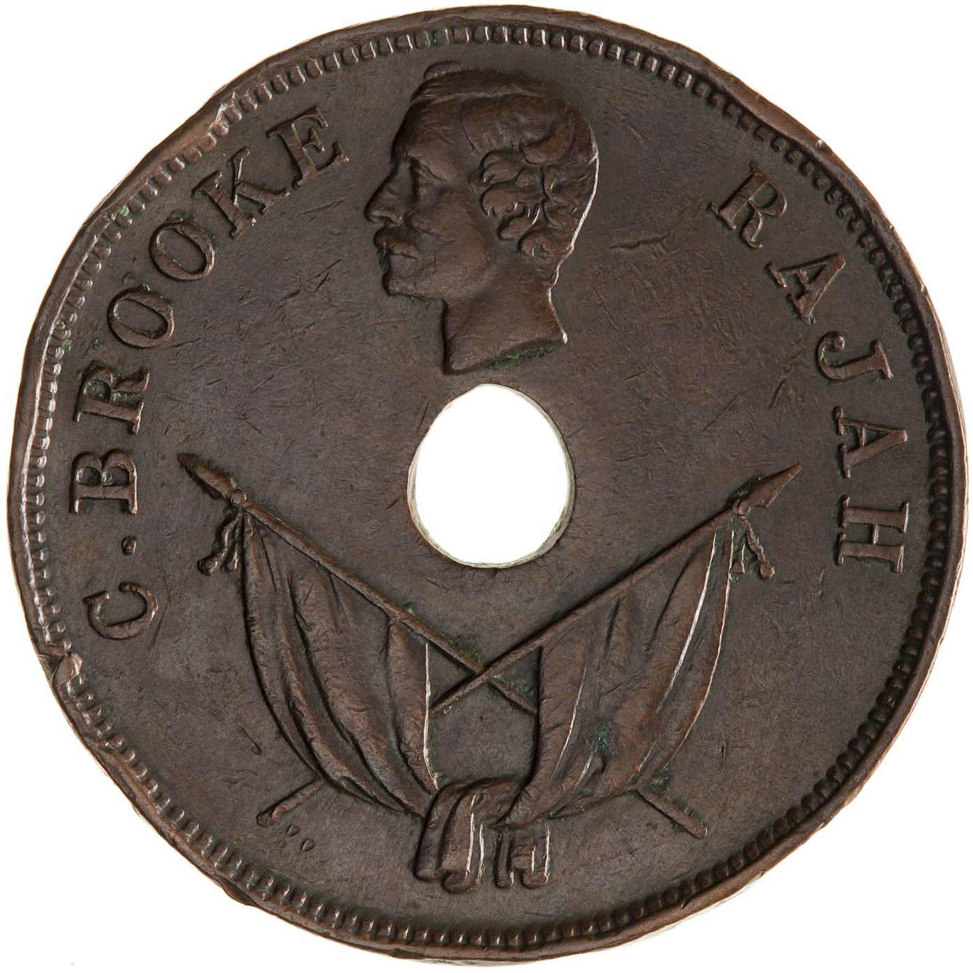 One Cent 1893: Photo Coin - 1 Cent, Sarawak, 1893