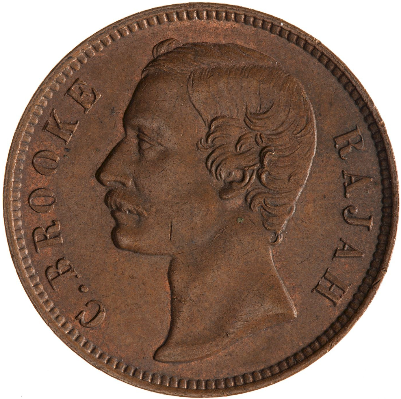 One Cent: Photo Coin - 1 Cent, Sarawak, 1870