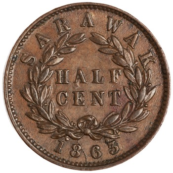 1863 not one cent coin value