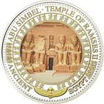 Solomon Islands / Two Dollars Silver 2015 Abu Simbel - obverse photo