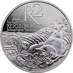 South Africa / Silver Ounce 2015 KBR - Land - reverse photo