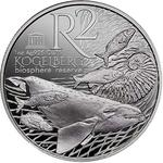 South Africa / Silver Ounce 2015 KBR - Sea - reverse photo