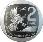 South Africa / Two Rand 2019 Freedom of Movement and Residence - reverse photo