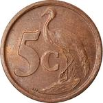 South Africa / Five Cents 2003 - reverse photo