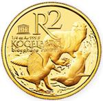 South Africa / Gold Quarter Ounce 2015 KBR - Species - reverse photo
