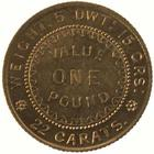 Adelaide Pound - Type II: Photo Ingot - 1 Pound, Second Die, Adelaide Assay Office, South Australia, Australia, 1852