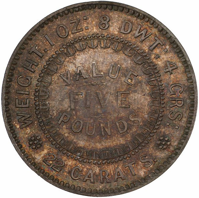 Five Pounds: Photo Coin - 5 Pounds, Adelaide Assay Office, South Australia, Australia, 1852