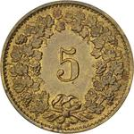 Switzerland / Five Centimes (Rappen) 1918 - reverse photo