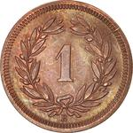 Switzerland / One Centime (Rappen) 1857 - reverse photo