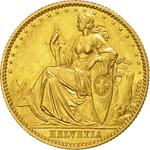 Switzerland / Twenty Francs 1873 Pattern - obverse photo