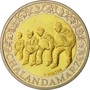 Switzerland / Five Francs 2003 Chalandamarz - obverse photo