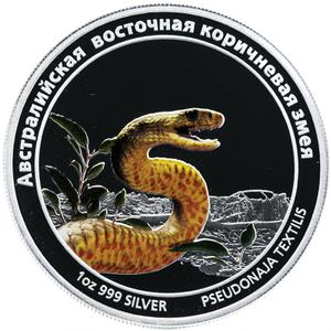 Tuvalu / Silver Ounce 2011 Eastern Brown Snake (Russian) - reverse photo