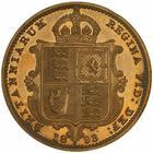 United Kingdom / Half Sovereign 1893 Shield - reverse photo
