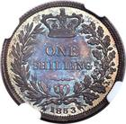 United Kingdom / Shilling 1853 - reverse photo