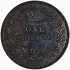 Shilling 1831 (Proof only): Photo Proof Coin - Shilling, William IV, Great Britain, 1831