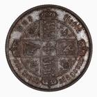 Florin 1852: Photo Coin - Florin, Queen Victoria, Great Britain, 1852