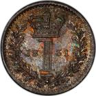 United Kingdom / Penny 1831 (Maundy) - reverse photo