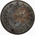 Threepence 1886 (Circulating): Photo Coin - Threepence, Queen Victoria, Great Britain, 1886