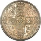 United Kingdom / Florin 1873 - reverse photo