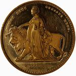 Five Pounds 1839 (Proof only): Photo Pattern Coin - 5 Pounds, Queen Victoria, Great Britain, 1839