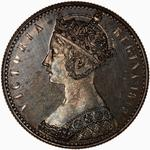 Florin 1848 (Proof only): Photo Pattern Coin - Florin, Queen Victoria, Great Britain, 1848
