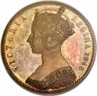 Florin 1848 (Proof only): Photo Great Britain 1848 florin