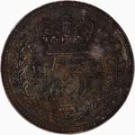 United Kingdom / Threepence 1828 (Maundy) - reverse photo