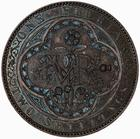 Florin 1848 Pattern: Photo Pattern Coin - Florin (2 Shillings), Queen Victoria, Great Britain, 1848