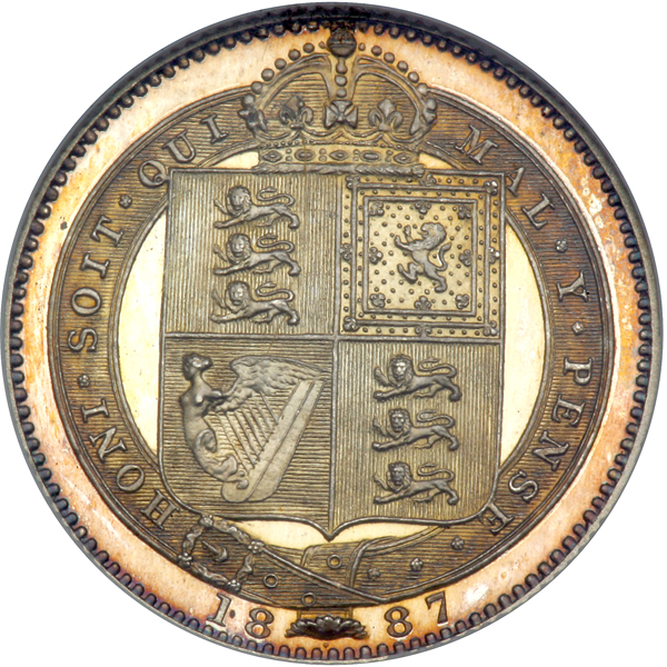 Shilling Shield: Photo Coin - Shilling, Queen Victoria, Great Britain, 1887