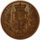 United Kingdom / Sovereign 1871 Shield - reverse photo