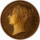 United Kingdom / Sovereign 1871 Shield - obverse photo