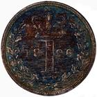 United Kingdom / Penny 1826 (Maundy) - reverse photo