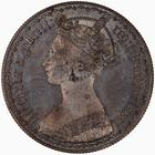 United Kingdom / Florin 1881 - obverse photo