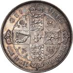 Florin 1855: Photo Silver florin, Great Britain
