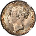 Shilling 1854: Photo Great Britain 1854 shilling