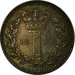 United Kingdom / Penny 1850 (Maundy) - reverse photo