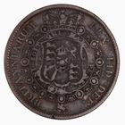 Halfcrown 1817 Large Head: Photo Coin - Halfcrown, George III, Great Britain, 1817