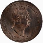 Fourpence 1836: Photo Coin - Groat, William IV, Great Britain, 1836