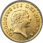 United Kingdom / Third Guinea 1808 - obverse photo