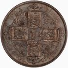 Florin 1883: Photo Coin - Florin, Queen Victoria, Great Britain, 1883