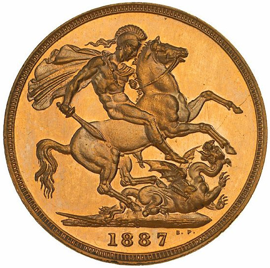 Sovereign 1887 St George, Jubilee head: Photo Proof Coin - Sovereign, Australia, 1887