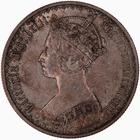 Florin 1877: Photo Coin - Florin, Queen Victoria, Great Britain, 1877