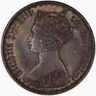Florin 1866: Photo Coin - Florin, Queen Victoria, Great Britain, 1866
