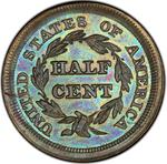 United States / Half Cent 1854 Braided Hair / Proof - reverse photo