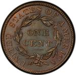 United States / One Cent 1835 Matron Head / Head of 1836 - reverse photo