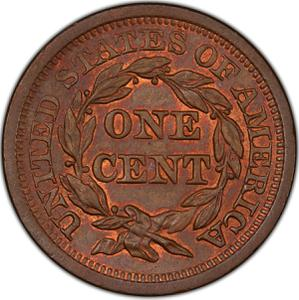 United States / One Cent 1857 Braided Hair - reverse photo