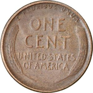 United States / One Cent 1923 Wheat Penny - reverse photo