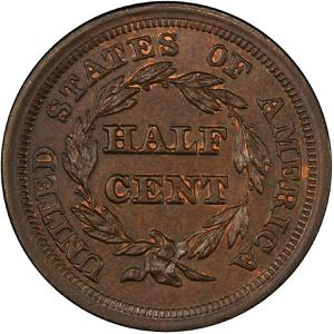 United States / Half Cent 1854 Braided Hair - reverse photo
