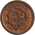 United States / One Cent 1851 Braided Hair / 1851/81 overdate - reverse photo
