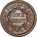 United States / One Cent 1857 Braided Hair / Small date - reverse photo